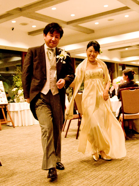 Wedding at the International House, Tokyo